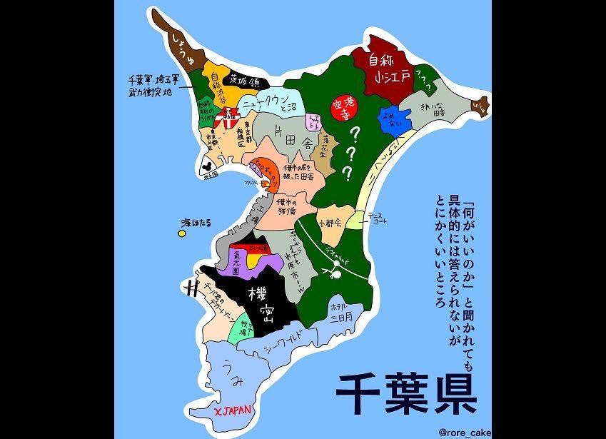 我孫子は「茨城領」、鎌ヶ谷は「永世中立国」... 地元民が考えた「超 ...