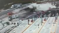 これはもう、ホラーです。高速道路でトレーラーが暴走し大炎上するという恐ろしい事故が発生(メキシコ)