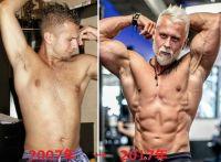男の勝負は筋肉がついてから?10年間かけて肉体改造に成功したヒゲオヤジが自らのビフォア・アフター画像を公開中。
