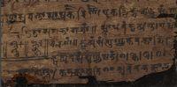 数字の「ゼロ」の起源。3、4世紀前のインドの写本から最古のゼロの使用例を発見