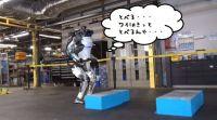 なにこの超進化!人型ロボット「アトラス」が、ついにバク宙を覚えたようだ。