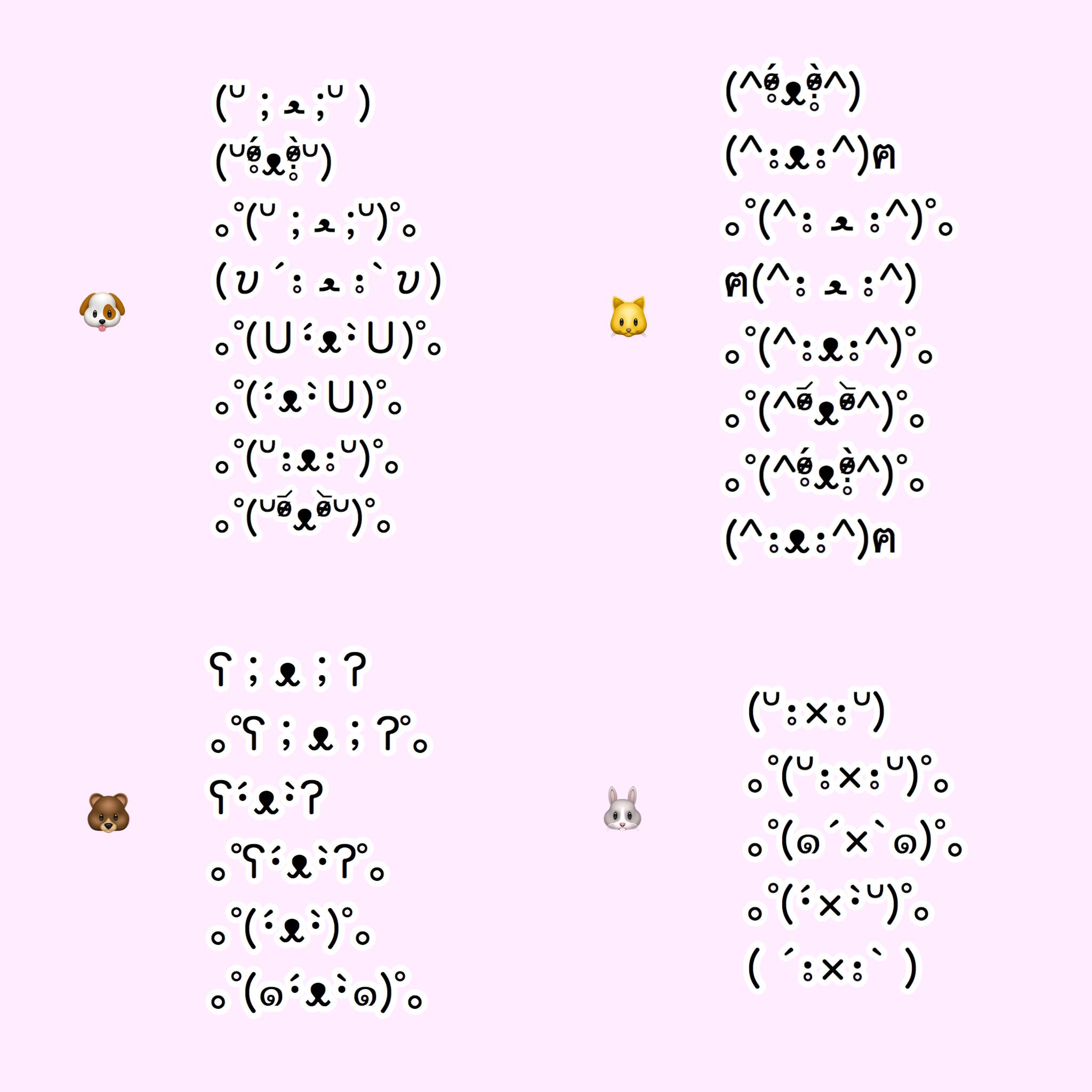 特殊 文字 かわいい 【コピペで簡単】かわいい特殊文字(デコ文字)・かわいいフォントが使...