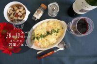 フライパン1つでOK!15分でできる簡単ヘルシーグラタン #ヘルシー残業ご飯