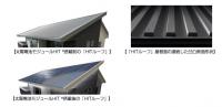 パナソニックが屋根一体化の太陽光発電システムを発売