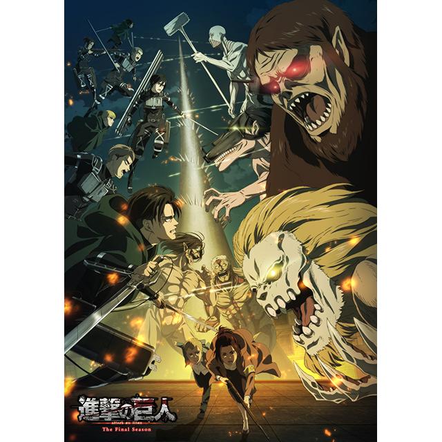 TVアニメ『進撃の巨人』The Final Season 第3弾ビジュアル公開!ついに、12月6日(日)24時10分から放送開始!