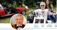 ナチス礼賛発言の高須克弥院長が批判ツイートにまた「訴訟」恫喝! 有田芳生を「しばき隊の指導者」とデマ攻撃も