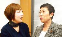 室井佑月と立憲民主党・辻元清美が闘争宣言!「リベラルはお花畑なんかじゃない」「フェイクニュースに立ち向かえ」