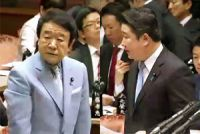 もはやヤバさしかない...青山繁晴、和田政宗の自民党ネトウヨタッグ