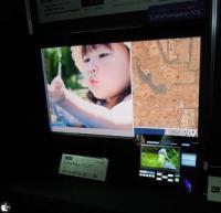 InterBEE 2013:EIZO、簡易4K表示が可能な27型カラーマネージメント液晶モニター「ColorEdge CG277」を展示