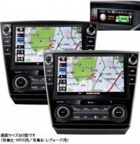 スバル、WRX STI、WRX S4、レヴォーグで、CarPlay対応「新型8インチビルトインナビ」が選択可能に