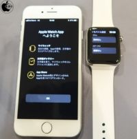 Apple Watch Series 3(GPS + Cellular)の携帯電話通信サービス機能