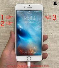 iPhone 8・iPhone 8 Plus で強制再起動する方法