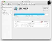 macOS High Sierra:SSDドライブ起動のMacドライブは、Apple File System (APFS) がデフォルトのファイルシステムになる