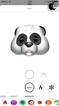 アニ文字風写真や動画を、iPhone X以外でもiMessageで共有できるアプリ「SUPERMOJI」を試す
