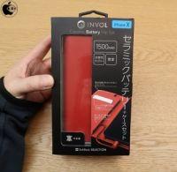 次世代セラミックバッテリーと、iPhone X用本革ケースのセット「INVOL Ceramic Battery Flip Set for iPhone X」を試す