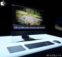 Apple、Xeonプロセッサを採用した「iMac Pro (2017)」を12月14日から発売すると発表