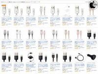 Amazon、Amazonベーシック ライトニングUSB充電ケーブルやiPhoneケースをプライム会員限定で5%オフで販売中