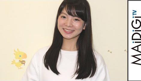 【独占】FF15ヒロイン声優・北川里奈って? FFへの思い語る , エキサイトニュース