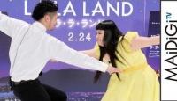 渡辺直美、ヒロイン風衣装で「ラ・ラ・ランド」ダンス披露 映画「ラ・ラ・ランド」イベント2