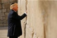 <トランプ大統領>キッパかぶり「嘆きの壁」訪問 現職で初