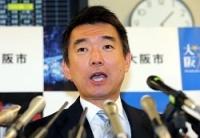 <日本維新の会>橋下氏が政策顧問退任へ