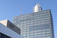 <NHK>ネット受信料新設 検討委素案、TVなし世帯対象