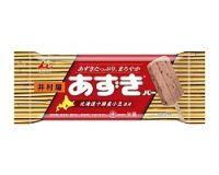 <井村屋>「あずきバー」を全国5カ所で無料配布 来月1日