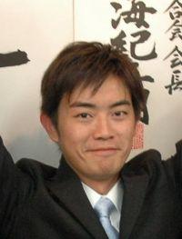 <神戸市議>政活費を返還 今井絵理子議員の選挙応援疑惑で