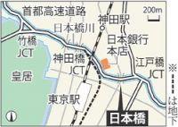 <日本橋再開発>経済界からは歓迎の声 首都高一部地下化