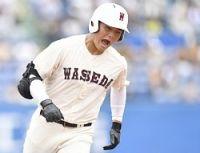 <夏の高校野球>清宮が高校通算107本塁打、最多タイ
