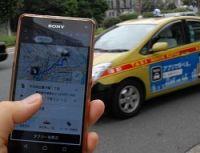 <タクシー>変わらねば…「乗車前に運賃確定」実証実験開始