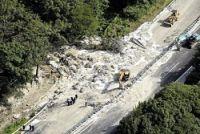 <中央道>土砂崩れ、窯業工場調査へ 岐阜県、午後立ち入り