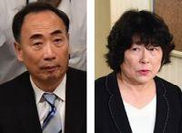<大阪地検>籠池泰典・諄子両容疑者を詐欺罪で起訴