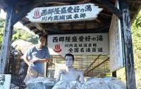 <高城温泉>入浴中の西郷像、建て替えへ 大河放映控え
