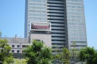 <東芝>半導体、「日米韓」に売却…取締役会が決議