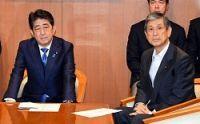 <高村副総裁>引退へ「体力の限界」 自民改憲論議主導