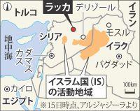 <ラッカ陥落>最高指導者の所在不明 IS戦闘員は移動