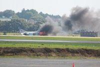 <空自機炎上>誘導路にタンク接触で引火か 茨城・百里基地