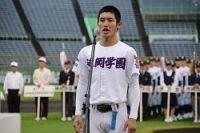 <高校野球>宮崎で開会式 九州地区秋季大会