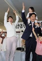 <衆院選>石川香織氏当確 中川郁子氏を破る 北海道11区
