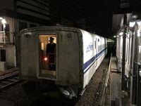 <名古屋駅>14番線復旧、7日ぶり再開 台車亀裂車両撤去