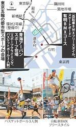 <東京五輪・パラ>アーバン構想、現実路線に 東京型模索