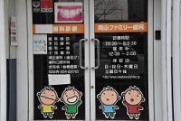 <傷害容疑>不必要に患者の歯削り損傷 歯科医師を逮捕
