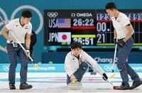 <五輪カーリング>日本、米国に完勝 男子1次リーグ