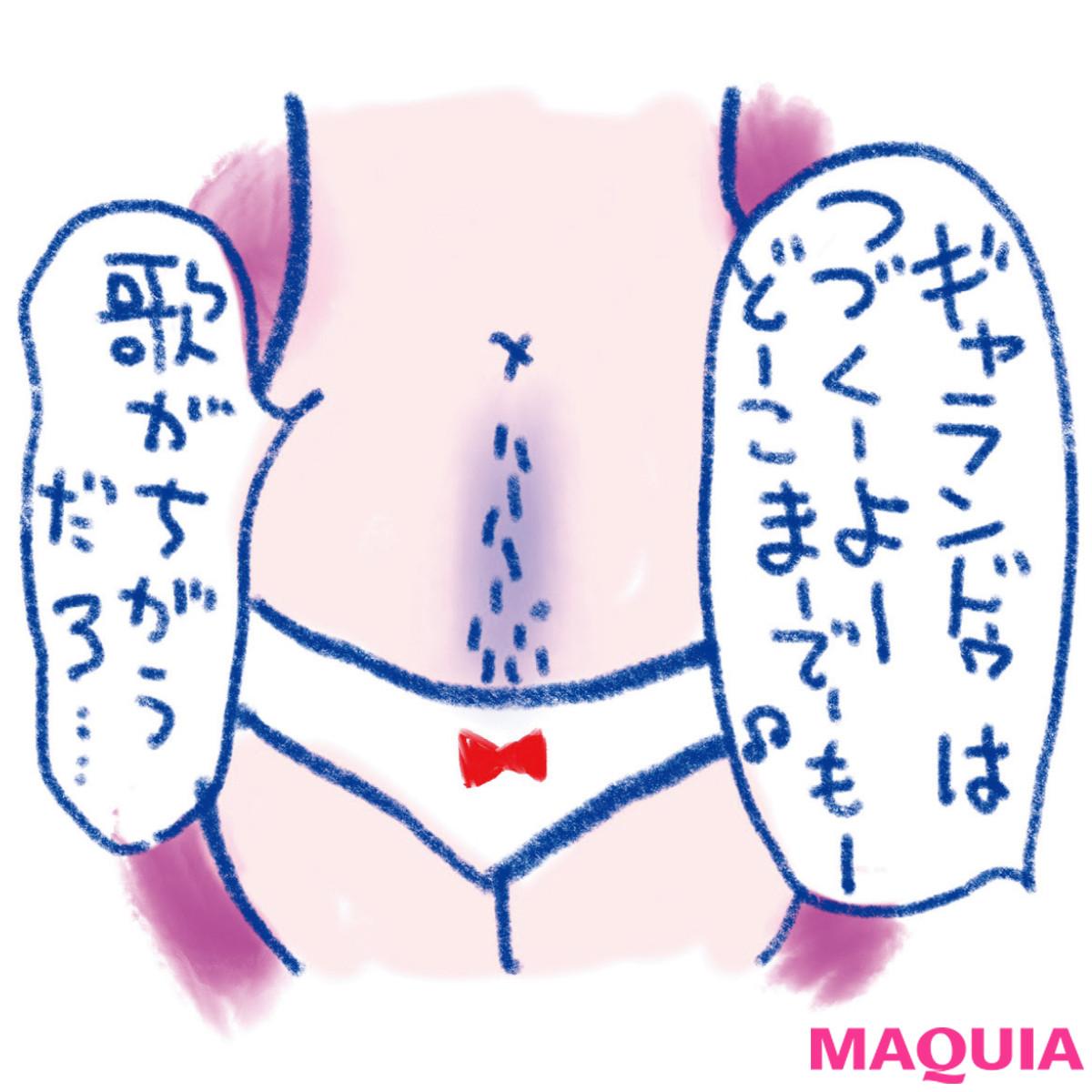 """おなかの""""ギャランドゥ""""は消せる? 人には聞けない「腹毛」の処理法を ..."""