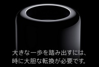 Apple、モジュール式の新型「Mac Pro」を準備中。現行の円筒形は熱設計的に限界