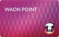 JCBとイオンが提携、「ポイントおまとめサービスPOICHI」がWAON POINT対応