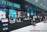 ナムコ、イオンモール神戸南にVR体験施設「VR ZONE Portal」オープン