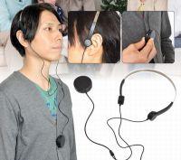 サンコー、骨伝導で音を聞き取りやすくする「ヘッドフォン型骨伝導集音器」発売