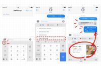 Googleのキーボードアプリ「Gboard」がiOSで日本語入力に対応
